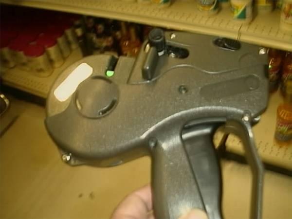how to fix a gun