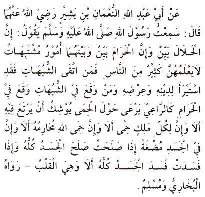 Teach Yourself Read and Write Arabic Script