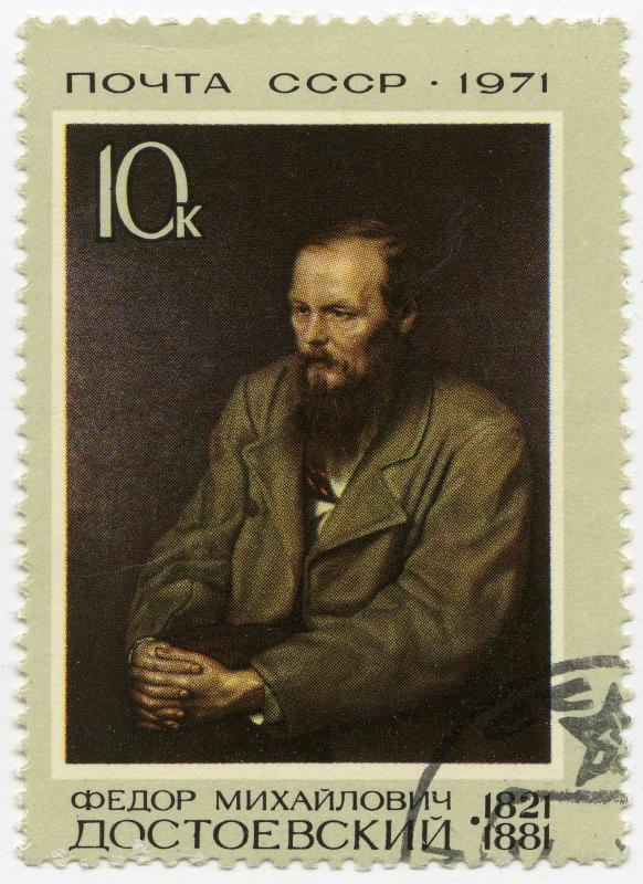 understanding dostoevsky essay Understanding dostoevsky this essay understanding dostoevsky and other 64,000+ term papers, college essay examples and free essays are available now on reviewessayscom autor: review • november 2, 2010 • essay • 712 words (3 pages) • 867 views.