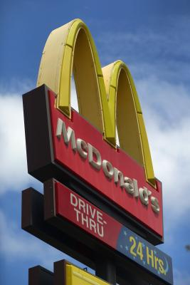 How to Apply for a McDonald's Scholarship | Synonym
