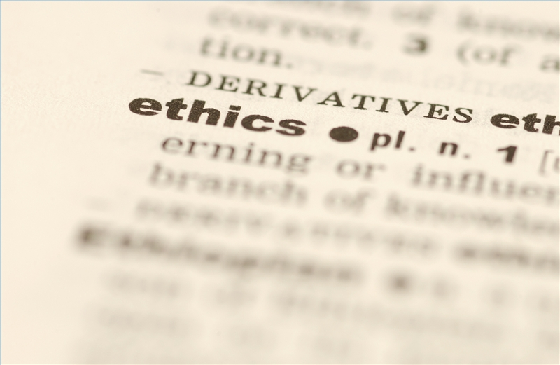 List of Ethical Issues in Business | Bizfluent