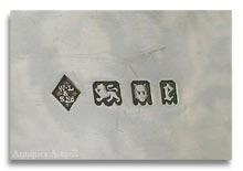 Silver hallmarks identifying Silver Hallmarks