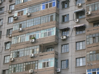 Harmful Effects of Window Unit Air Conditioners | HomeSteady