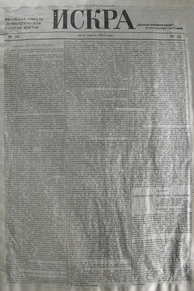 how to start a newspaper article